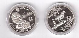 Ukraine - 2 Hryvni 2021 UNC Vasily Slipak Myth Lemberg-Zp - Ucrania