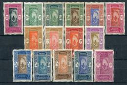 Dahomey            85/98 ** - Unused Stamps