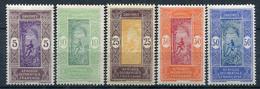 Dahomey           61/65 ** - Unused Stamps