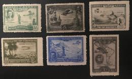 Espagne-España 1930 Correo Aereo Sevilla 1930 MH* - Unused Stamps
