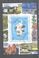 France Bloc Oblitéré (50 Ans Du GR 20) ( Cachet Rond) - Used Stamps