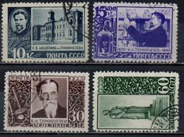 RUSSIE 1940 O - Oblitérés