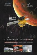 United Arab Emirates 2020, The Power Hope Transcends The Skies, MNH S/S - Verenigde Arabische Emiraten