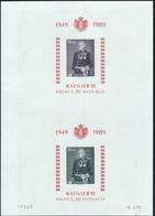 DZ-/-011- RARE FEUILLE D'ESSAI Sur BF N° 45,  * *  , Avec DATE Du 5/4/89 , IMAGE DU VERSO SUR DEMANDE - Unused Stamps