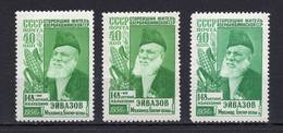 1956. RUSSIA, SOVIET, AIVAZOV, 3 STAMPS, COLOUR VIARATIES, MNH - Unused Stamps