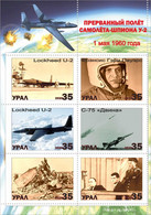 Fantazy Labels Private Issue History Incident Cold War USA Spy Pilot Powers Who Was Shot Down Over USSR. 1960. 2020 - Fantasy Labels