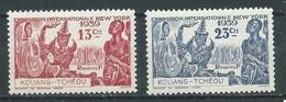 Kouang-Tchéou YT N°118/119 Exposition Internationale New York 1939 Neuf ** - Ungebraucht