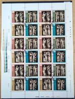ALLEMAGNE Démocratique                       FEUILLE 2451/2454           1° JOUR               05/07/1983 - FDC: Ersttagsblätter