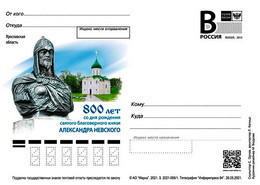Russia 2021 Postal Stationery Card 800 Years Since The Birth Of The Holy Prince Alexander Nevsky Monument - Non Classés