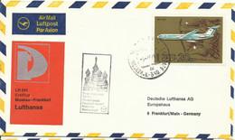 RUSIA, SOBRE CONMEMORATIVO   AEREO,  AÑO  1969 - FDC