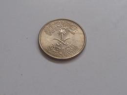 Vintage ! 1 Pc  Saudi Arabia  - 1397/1977 Ten (10 ) Halalat Silver Coin (#154-K) - Saudi Arabia
