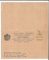 Montenégro, Entier Postal Double, Carte Avec Réponse (75) - Montenegro