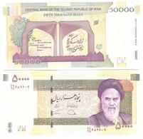 Iran - 50000 Rials 2014 ( 2015 ) UNC 80th Ann. University Pick 155(2) Comm. Lemberg-Zp - Iran