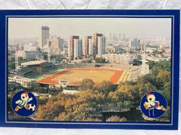 Hongkou Stadium, 1993 Shanghai 1th East Asian Games, China Postcard - China