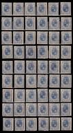 ROMANIA : CAROL I / SPIC - BATCH / LOT : 54 STAMPS : 5 BANI [ Mi. 102 / 1893 - '98 ] - À ÉTUDIER / FOR STUDY (ah562) - Unused Stamps