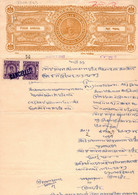 INDE - Etat Princier - IDAR - 1932 / 47 - Revenue - Type 25 N° 253 - 4 Annas - Idar