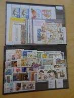 Europa Cept Jahrgang 1992 Postfrisch (11551) - 1992