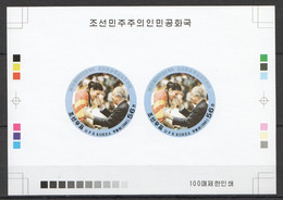 BB011 IMPERFORATE 2001 KOREA OLYMPIC GAMES SAMARANCH 100 ONLY PROOF PAIR OF 2 MNH - Other