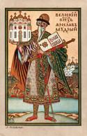 Cpa Billibine - Princes Russe De L'ancienne Russie - Iaroslav Le Sage 1015-1054 - Carte Signé En 1926 - Rusia