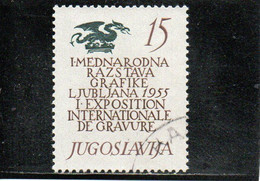 YOUGOSLAVIE 1955 O - Usados