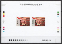 BB062 IMPERFORATE 1999 KOREA POWER PLANT WATERFALL ARCHITECTURE 100 ONLY PROOF PAIR OF 2 MNH - Electricity