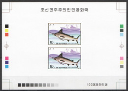 BB067 IMPERFORATE 1984 KOREA FISH & MARINE LIFE !!! 100 ONLY PROOF PAIR OF 2 MNH - Maritiem Leven