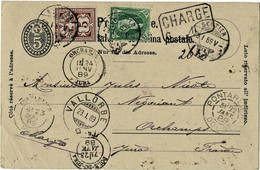 1889, 25 C. Selt. Weite Zähnung + 5 C.,a. GA 5 , Selt. Reko-GA!, A5096 - Briefe U. Dokumente
