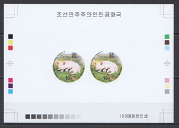 BB090 IMPERFORATE 1999 KOREA YEAR OF PIG !!! RARE 100 ONLY PROOF PAIR OF 2 MNH - Chinese New Year