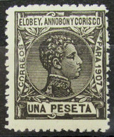 Elobey 45 * - Elobey, Annobon & Corisco