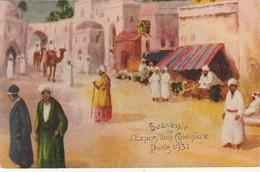 *** 75 ***PARIS  Souvenir De L'exposition De 1931 Par Illustrateur Neuve TTB - Exposiciones