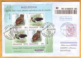 2021 Moldova Moldavie Used H-Blatt FDC EUROPA CEPT-2021  Owl, Stork, Fauna, Birds - Moldawien (Moldau)
