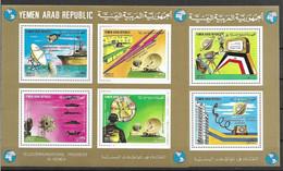 Yemen Two Telco Sheets Mnh  ** 22 Euros 1982 - Yemen