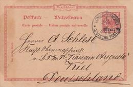 Deutsches Reich Turkei Postkarte P3 1895 - Ufficio: Turchia