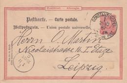 Deutsches Reich Turkei Postkarte  1887 - Ufficio: Turchia