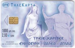 GREECE H-399 Chip OTE - Culture, Statue - Used - Greece