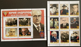 Fantazy Labels Private Issue History Of The USSR And Russia General Secretary Communist Party Yuri Andropov KGB 2013 - Fantasy Labels