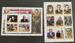 Fantazy Labels Private Issue History Of The USSR And Russia General Secretary Communist Party Leonid Brezhnev 2013 - Fantasy Labels