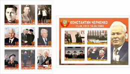 Fantazy Labels Private Issue History Of The USSR And Russia General Secretary Communist Party Konstantin Chernenko 2013 - Fantasy Labels