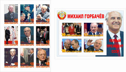 Fantazy Labels Private Issue History Of The USSR And Russia .First Soviet President Mikhail Gorbachev.  2013 - Fantasy Labels