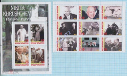 Fantazy Labels Private Issue History Of The USSR And Russia General Secretary Communist Party Nikita Khrushchev 2011 - Fantasy Labels