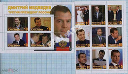 Fantazy Labels Private Issue History Russia The Third President Of The Russian Federation Dmitry Medvedev. 2013 - Fantasy Labels