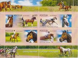 RUSSIE/RUSSIA/RUSSLAND/ROSJA 2007 MI.1441-44 Blok 107**, ,ZAG.1209-12 ,YVERT. ...HORSE'S HEAD AND HORSES CAVALLI - Unused Stamps