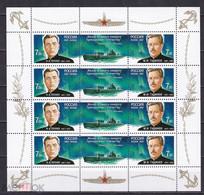 RUSSIE/RUSSIA/RUSSLAND/ROSJA 2007 MI.1419-20**, ,ZAG.1187-88,YVERT. ...,., - Unused Stamps