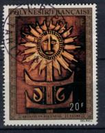 POLYNESIE             N°  YVERT   PA  77 ( 2 )  OBLITERE  ( OB 2 / 03 ) - Gebraucht