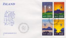 Enveloppe  FDC  1er  Jour   ISLANDE   Championnat  Du  Monde  De  Handball    1995 - Pallamano