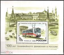 RUSSIE/RUSSIA/RUSSLAND/ROSJA 1996 MI.498 **bl 12 ,ZAG.279-bl 12,YVERT. - Unused Stamps