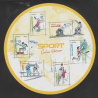 """FRANCE / 2021 / Y&T N° 5500/5505 ** En Bloc Ou F5500 ** (3ème Feuillet """"Sport Couleur Passion"""" Jaune) X 1 - Neufs"""