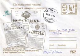 A9643-ROMANIAN PRESS JOURNALISM NEWSPAPER 1839-1851, 2000 SENT TO TURDA ROMANIA COVER STATIONERY - Postal Stationery