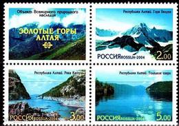 RUSSIE/RUSSIA/RUSSLAND/ROSJA 2004 MI.1217-19** ,ZAG.985-87 ,YVERT ,world Heritage UNESCO ** - Ungebraucht