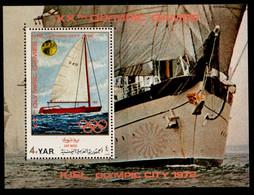 2106.2168 Yemen 1971 Kiel Olympic Sailing Block MNH Finn-Dinghi - Summer 1972: Munich